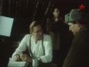 «Отряд специального назначения» 1987 - военный, реж. Георгий Кузнецов