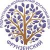 """Подростково-молодежный досуг.центр """"ФРУНЗЕНСКИЙ"""""""