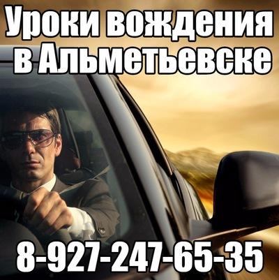Динар Шарипов