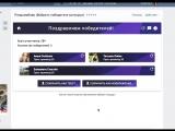 конкурс_30.10.17