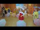 Праздник в ДС 3.11. Старшая группа. Танец с зонтиками