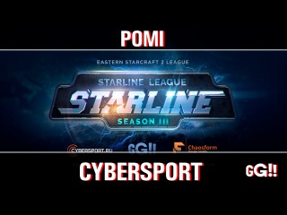 Starline #3 - матч за 3-е и Финал! (Pomi)