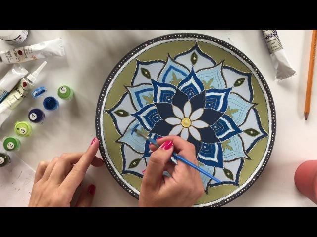 МК по декорированию тарелки в технике Точечная роспись Как раскрасить тарелку point to point