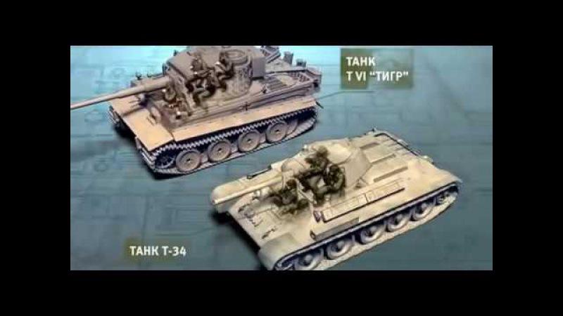 Танки и Танкисты СССР и Германии Второй Мировой Войны БТ-7, т-26, т-34-76, Пантера, Тиг ...