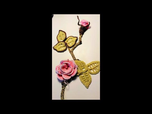 МК Бутон розы с листиками Часть 1