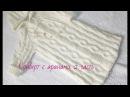 Конверт с аранами.2 часть.Knitted sleeping bag for a baby
