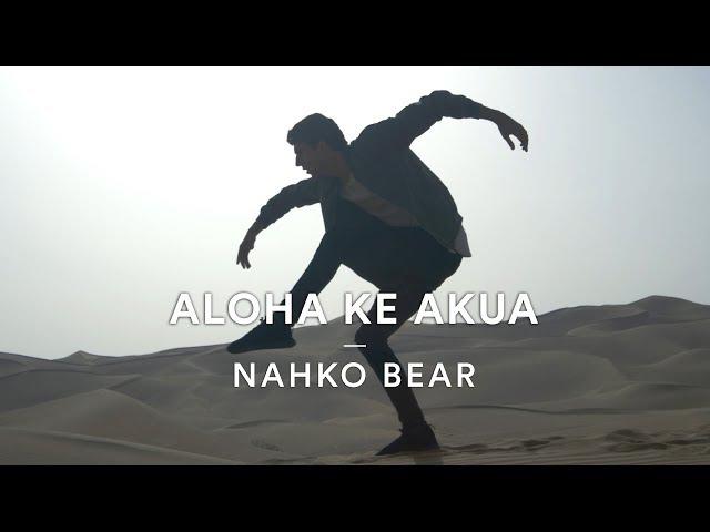 Nahko Bear - Aloha Ke Akua | Arthur Cadre Choreography | Dance Stories