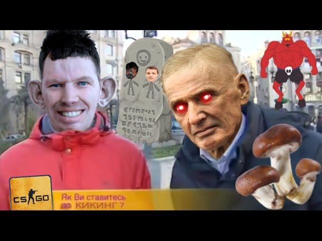 ГЛАД ВАЛАКАС РОФЛИТ МАСЛЯТ С АБДУЛЕМ / САТАНА-МОГИЛА