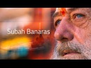 Subah Banaras | Sunrise in Varanasi