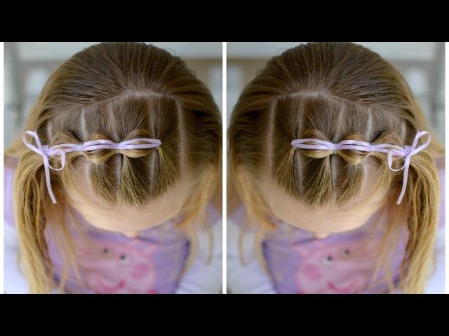 Ribbon Bubble Braid Tutorial