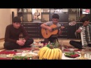 Turkmen gitara aydymlary 4-nji bolek