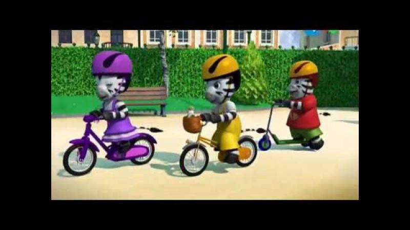 Непоседа Зу. 28 серия. Сломанный велосипед