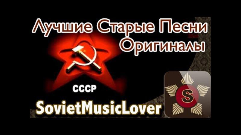На безымянной высоте (оригинал) Na bezimjannoj visote (original)