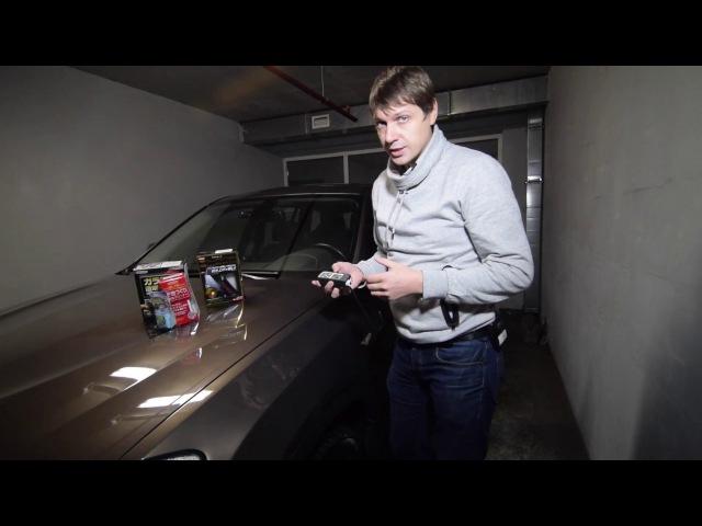 Нанесение жидкого стекла на автомобиль. Технология нанесения. Замер толщеметро ...