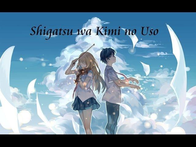 Аниме клип Твоя апрельская ложь *Косэй и Каори*