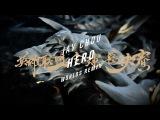 Jay Chou Hero (Worlds Remix) Worlds 2017 - League of Legends