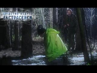 Воспитательницу нашли повешенной — Слідство ведуть екстрасенси. Сезон 6. Выпуск...