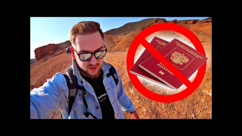 Без загран паспорта увидеть Чудо