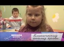 Клинический анализ крови - Школа доктора Комаровского