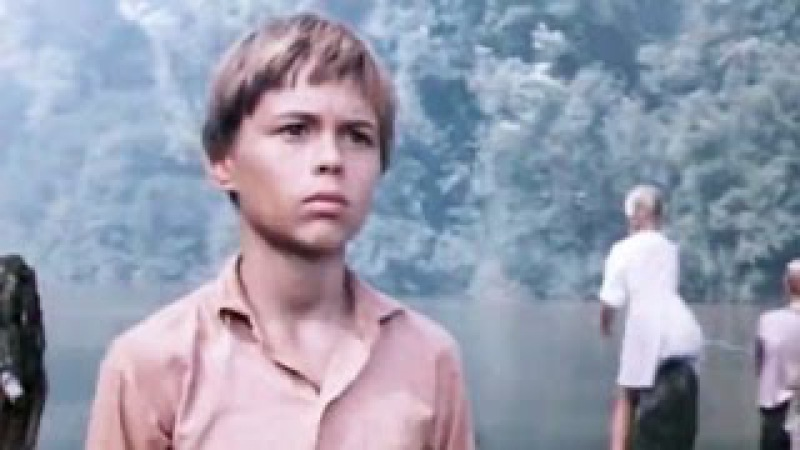 Роса (1975) киноповесть