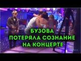 Дом 2 Свежие Новости 25 декабря 25.12.2016 Эфир (31.12.2016)
