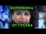 Дом 2 Свежие Новости 27 декабря 27.12.2016 Эфир (2.01.2017)