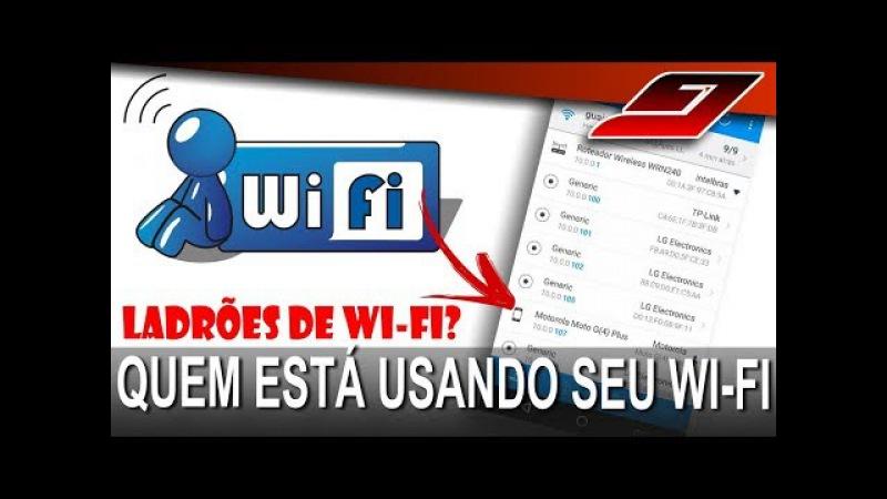 Descubra quem está usando seu Wi-Fi (PELO CELULAR) | Guajenet