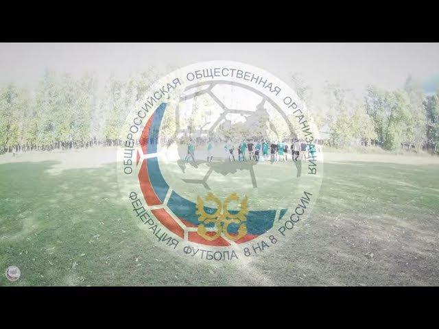 Искра (Космынино) - Сбербанк 1:2 Кубок Костромской обл. Группа В (16.09.17)