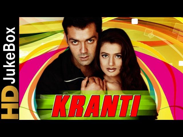 Kranti (2002) | Full Video Songs Jukebox | Vinod Khanna, Bobby Deol, Ameesha Patel, Rati Agnihotri