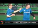 КЛ GOLD |3 тур| Центральний офіс 2-1 Локомотив | Highlights | Business League | Бизнес Лига