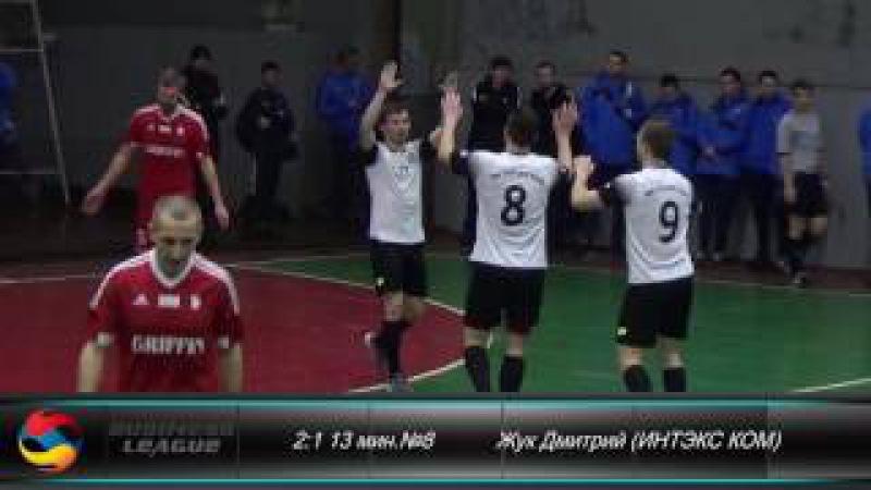 Лига В 3 тур ИНТЭКС КОМ 3 3 GRIFFIN 2 Highlights Business League Бізнес Ліга
