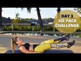 6 Pack Challenge - программа для похудения и накачки пресса. День 3. Тренировка мышц