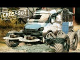 Crossout СОБРАЛ ЗЛУЮ ГАЗЕЛЬ Игровой мультик про боевые тачки Гонки на выживание