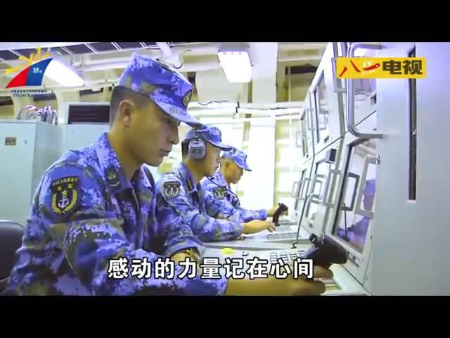 海军护航编队版【小苹果】PLA Navy Little Apple Dance