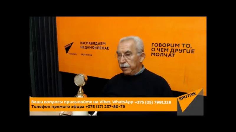LIVE: Джульетто Кьеза: судьба Европы и