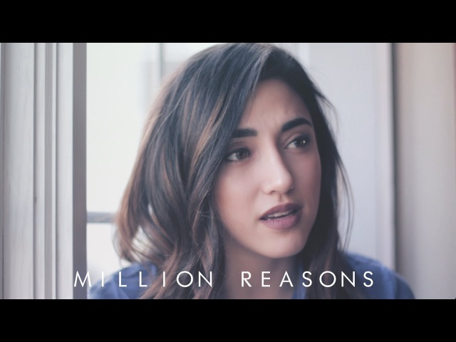 Million Reasons by Lady Gaga | Alex G Cover