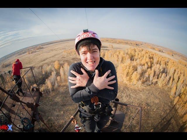 Rustin AT53 ProX Rope Jumping Chelyabinsk 2017 1 jump