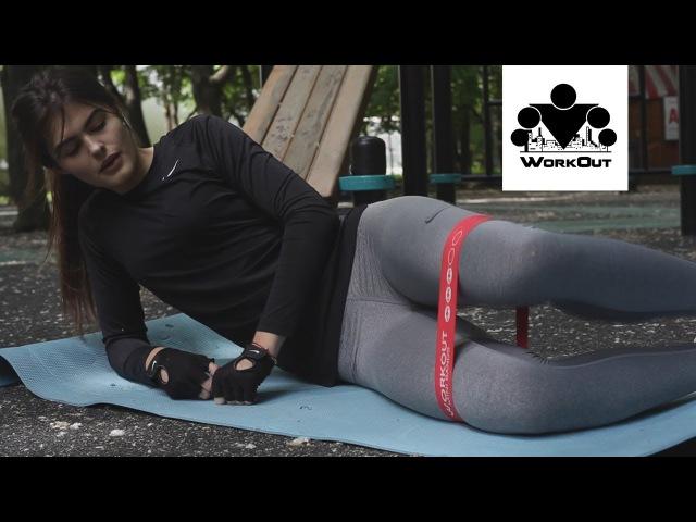 20 лучших упражнений с резиновыми мини-петлями для фитнес тренировок | Катя | Магазин WORKOUT