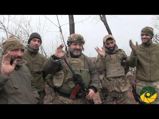 Грузинські воїни АТО: Мы помогаем нашим братьям - украинцам!