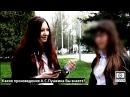 Мы всё помним! Школьные вопросы Независимое расследование InterLifeShow