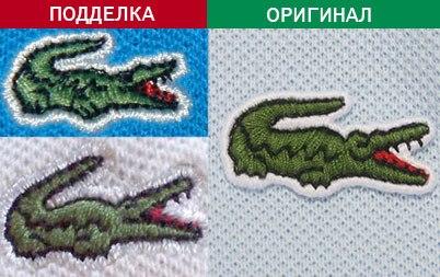 оригинальный логотип поло Lacoste в магазине www.shop-top.com.ua