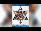 Раздевая Израиль Геи на земле обетованной (2012) | Undressing Israel: Gay Men in the Promised Land