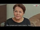 Adini Sen Koy _ Ты назови 105 Серия (русские субтитры)