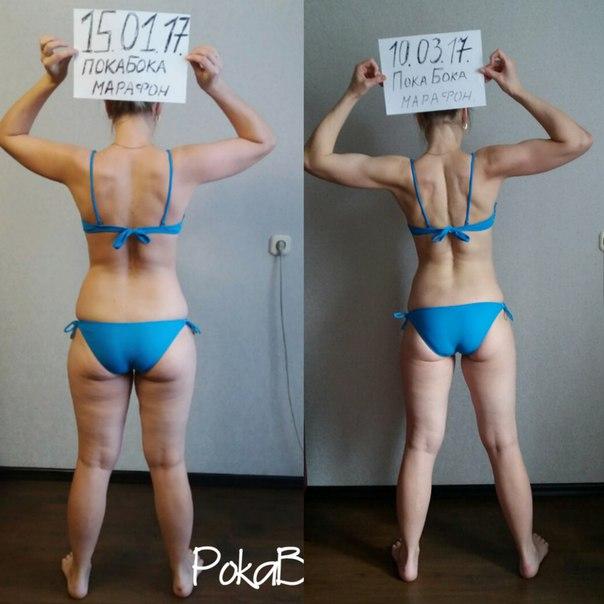 пора похвалить себя за хорошие результаты в похудении другими словами