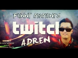 Даурен AdreN Кыстаубаев -Twitch FUNNY Moments