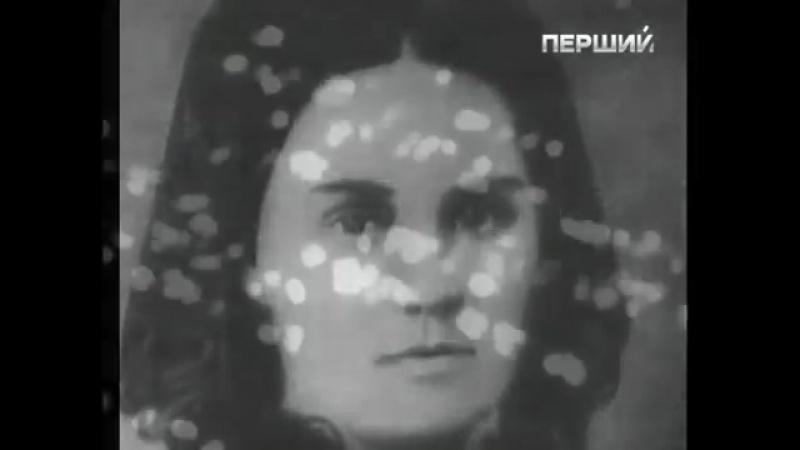Дф Марко Вовчок. Таємнича зірка