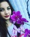 Аделина Валеева фото #31