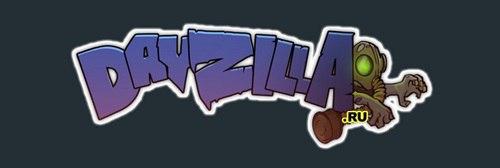 DayZilla