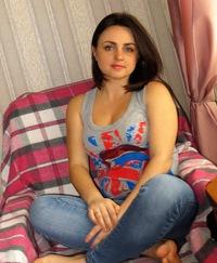 Марина Власюк