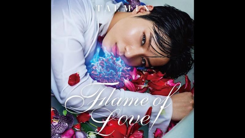 170626 Taemin - Flame of Love {AUDIO} @ Radio AVALON